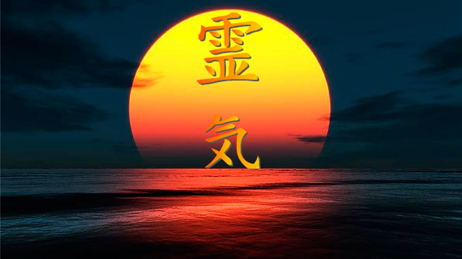 Iniciação ao Reiki da B-Zen